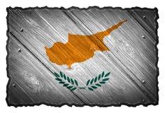 Cyprus flag Royalty Free Stock Photos