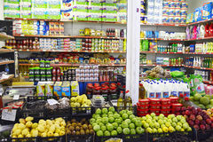 Cyprus, Nicosia. Nicosia, Cyprus - October 20th 2015: Grocery with different vegetables, fruits and goods Royalty Free Stock Image