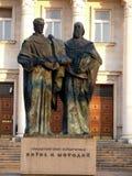 Cyril en Methodius. Sofia Royalty-vrije Stock Afbeelding