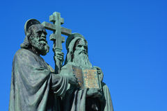 Cyril and Methodius Stock Images