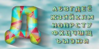 Cyrillic alfabet med geometrisk skuggor och volym Polygonal geometri Arkivfoto