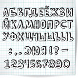 Cyrillic alphabet decorative font on a background of checkered. Sheet of paper in the style of the sketch Stock Images