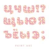 Cyrillic alphabet letters. Royalty Free Stock Photos