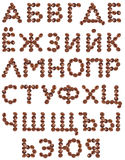 Cyrillic Alphabet made from coffee beans. Stock Images