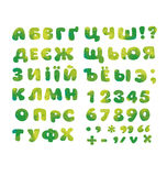 Cyrillic alphabet in nature green color. Royalty Free Stock Photos