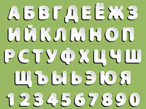 Cyrillic alphabet and numeral Stock Images