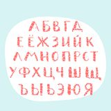 Cyrillic alphabet. Russian letters. Vector abc. Russian letters. Vector abc. Cyrillic circle alphabet Royalty Free Stock Images