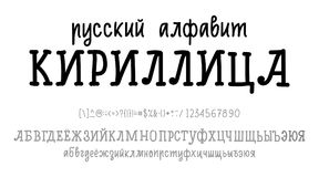 Cyrillic alphabet. A set of capital letters, written with brush Stock Photos