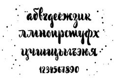 Cyrillic alphabet. A set of lower case letters, written with brush Royalty Free Stock Image