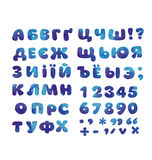 Cyrillic alphabet in water blue color. Kid font element set. child style ABC vector illustration vector illustration