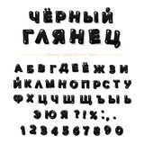 Cyrillic black glossy font. Glance dark letters and numbers. Vector Stock Photos