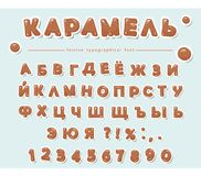 Cyrillic caramel alphabet. Paper cut out sweet letters and numbers. Vector vector illustration