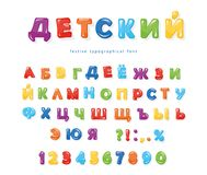 Cyrillic colorful font for kids. Festive glance letters and numbers. For birthday, advertising. Vector Royalty Free Stock Image