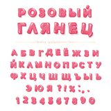 Cyrillic glossy pink font. Cartoon letters and numbers. Perfect for Valentine s day, glamour design for girls. Vector Stock Images