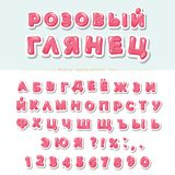 Cyrillic glossy pink font. Cartoon paper cutout letters and numbers. Perfect for Valentine`s day, glamour design for. Girls. Vector vector illustration
