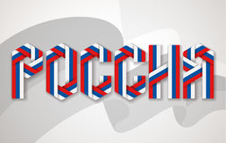 Cyrillic märka Ryssland som göras av flätade samman band med den ryska flaggan, färgar Royaltyfri Bild