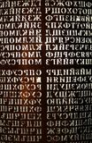 Cyrillic projector Royalty Free Stock Photography
