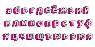 Cyrillic russian alphabet. Black polka dots letters set. Font collection for title headline modern kids design. Lol doll surprise style girlish party symbol vector illustration