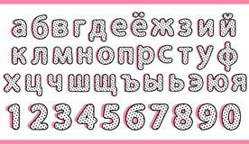 Cyrillic russian alphabet. Black polka dots letters set. Vector retro typography. Font collection for title or headline modern kids design. Girlish doll style Royalty Free Stock Images