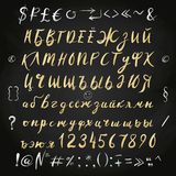 Cyrillic ryskt alfabet för guld- klickborstevektor Handen drog bokstäver och symboler för dig planlägger hälsning- och gåvakort Royaltyfria Bilder