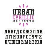 Cyrillic serif chrzcielnica w miastowym stylu Zdjęcie Stock