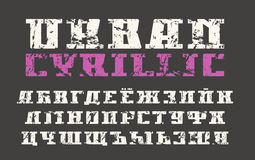 Cyrillic serif font in urban style Stock Images