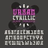 Cyrillic serif font in urban style Stock Photos