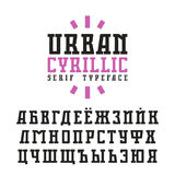 Cyrillic serif font in urban style Stock Photo