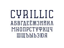 Cyrillic serif thin font in the sport style. Letters for logo and title design. Print on white background Royalty Free Stock Photography