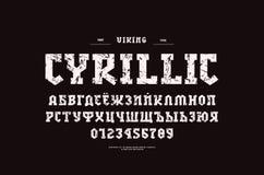Cyrillic slab serif font in military style stock illustration