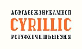 Cyrillic slab serif font in retro style Royalty Free Stock Photography