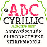 Cyrillic slab serif font Stock Photos