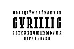 Cyrillic slab serif font in the sport style. Letters for logo and title design. Print on white background Stock Images