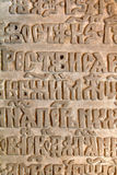 Cyrillic symbols. Ancient cyrillic symbols on a stone plate Royalty Free Stock Images