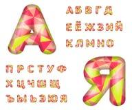 Cyrillic volymalfabet i polygonal geometri för stil Arkivbilder