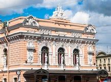 Cyrk Świątobliwy Petersburg Fotografia Stock
