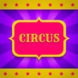 cyrk Fotografia Stock
