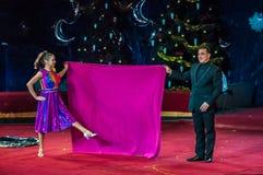 Cyrkowe gwiazdy wykonują ostrość ubierają podnoszą Zdjęcia Royalty Free