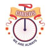 Cyrkowego przedstawienia ikony unicycle występu odosobniony rekwizyt royalty ilustracja