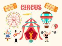 Cyrkowi artyści blisko cyrkowego namiotu, Ferris koło przy jarmarkiem, balony, bilety cyrk royalty ilustracja