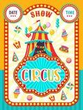 Cyrkowy plakat Cyrkowy przedstawienie Cyrkowy namiot dekorujący z balonami royalty ilustracja