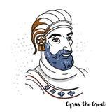 Cyrus o grande retrato ilustração royalty free