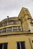 Część fasada Żadny zmechanizowana piekarnia 9 w Moskwa, Rosja Zdjęcie Stock