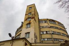 Część fasada Żadny zmechanizowana piekarnia 9 w Moskwa, Rosja Obraz Royalty Free