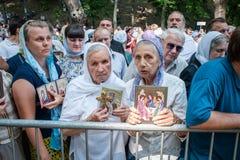 Część korowód dla pokoju w Kyiv Obrazy Royalty Free