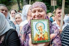 Część korowód dla pokoju w Kyiv Obraz Royalty Free