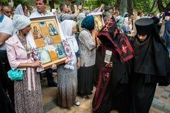 Część korowód dla pokoju w Kyiv Zdjęcia Royalty Free