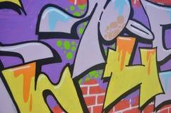 Część rysunku graffiti - kolorowa ściana z znakami Zdjęcie Stock