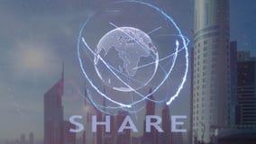 Część tekst z 3d hologramem planety ziemia przeciw tłu nowożytna metropolia ilustracja wektor