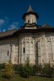 Częściowy boczny widok Probota monaster Obraz Stock